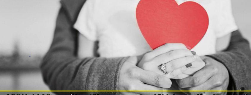 آموزش و مشاوره تخصصی روابط زناشویی و جنسی بصورت آنلاین و تلفنی
