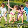 ارتباط کودکان با یکدیگر